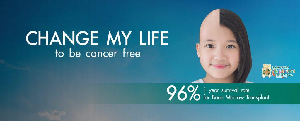 السرطان عند الأطفال